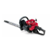 Petrol Hedge Trimmer